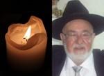"""הרב  שלמה בן לולו ז""""ל"""
