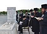 הרבי מביאלא בציון זקינו