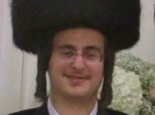 """הרב יצחק צבי דוב קליין ז""""ל"""