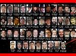45 הנפטרים באסון מירון