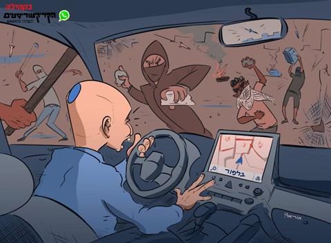 קריקטורות המציגות את המצב