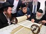 """גדולי ישראל כותבים אות בס""""ת עם הגר""""ע פריד"""