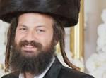 הרב יהודה לייב רובין ז''ל