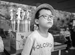 ילד בסין