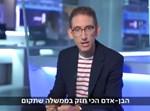 העיתונאי שאול אמסטרדמסקי
