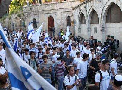 מצעד הדגלים