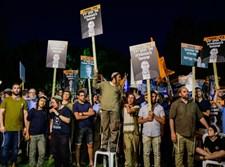 מחאת הימין כנגד ימינה-ארכיון