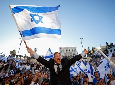 """מצעד הדגלים בירושלים תשפ""""א"""
