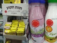 ארגון שמאל מסמן מוצרים מההתנחלויות