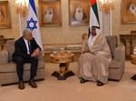 פתיחת שגרירות ישראל באיחוד האמירויות