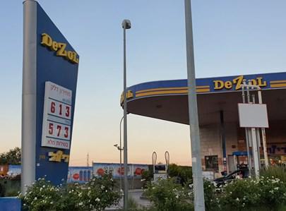 תחנת הדלק דיזול במפרץ חיפה