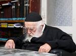 """הגר""""ח קנייבסקי"""