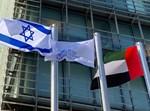 טקס פתיחת השגרירות של איחוד האמירויות בישראל