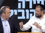 ישראל כהן וגלעד קריב