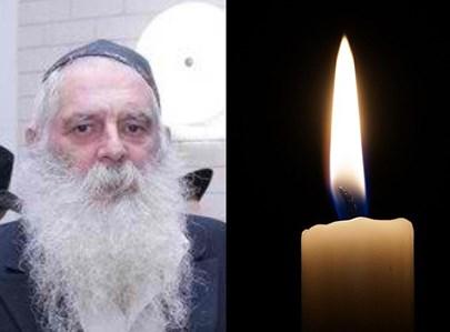הרב יצחק צבי הלוי פיין ז''ל