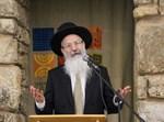 הרב אליעזר מלמד