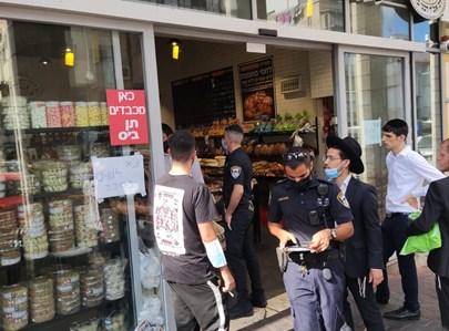שוטרים אוכפים עטיית מסכה