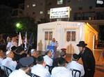 בטקס חנוכת 'מרכז שיטור קהילתי' באשדוד