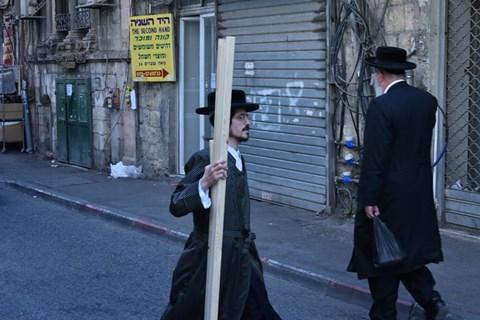 ערב סוכות בירושלים