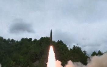 שיגור הטיל