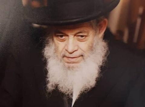 "הגאון רבי יעקב לסרי זצ""ל"