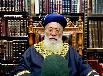 הרב שלמה משה עמאר