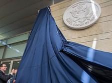 """טקס פתיחת שגרירות ארה""""ב בירושלים"""