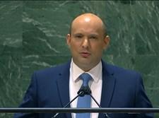 """בנט נואם בעצרת האו""""ם"""