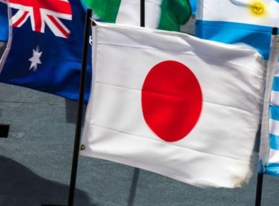 דגל יפן