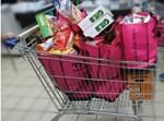 קניות רמי לוי