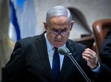 נתניהו במליאה ביום השנה ה-24 לרצח רבין