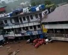 שיטפון בהודו