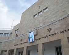 מבנה הסוכנות היהודית