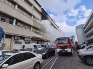 השריפה בירושלים