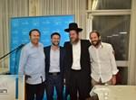 אירוע הפתיחה בתל אביב