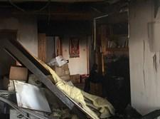 הבית השרוף