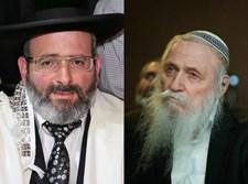 הרב חיים דרוקמן/הרב יצחק לוי