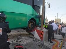 האוטובוס שפגע בצעירה החרדית