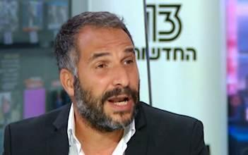רון קובי בראיון ל'חדשות 13'