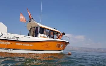 סירת איחוד הצלה