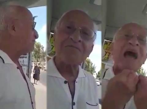 קשיש שמגדף חרדים בירושלים