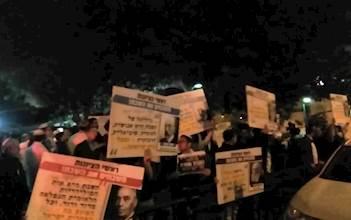 מחאה מחוץ לביתו של רון חולדאי