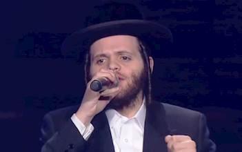 זאנוויל וינברגר שר