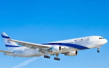 מטוס של חברת אל על