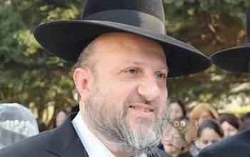"""הרב גבריאל גברא ז""""ל"""