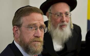 יצחק פינדרוס לצד ישראל אייכלר