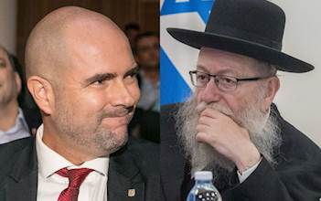 יעקב ליצמן/אמיר אוחנה