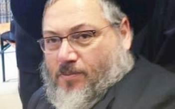 """הרב יהושע פישר ז""""ל"""