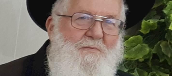 """הרב צבי זלצר זצ""""ל"""