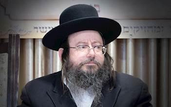 """הגאון רבי אברהם יצחק כרמל זצ""""ל"""